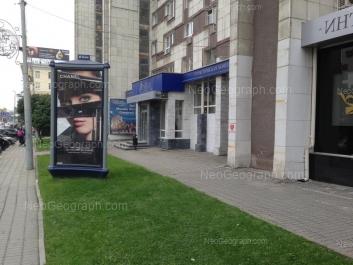 На фото видно: Малышева улица, 84. Екатеринбург (Свердловская область)