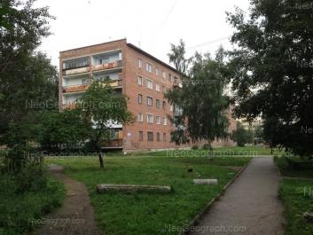 View to: Parnikovaya street, 2. Yekaterinburg (Sverdlovskaya oblast)