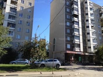 View to: Anni Bichkovoi street, 10; Baikalskaya street, 23. Yekaterinburg (Sverdlovskaya oblast)