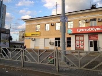 На фото видно: 8 Марта улица, 145 (Южный автовокзал). Екатеринбург (Свердловская область)