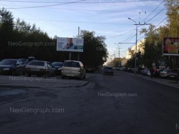 На фото видно: Мира улица, 26. Екатеринбург (Свердловская область)