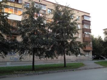 View to: Ispanskikh rabochikh street, 35. Yekaterinburg (Sverdlovskaya oblast)