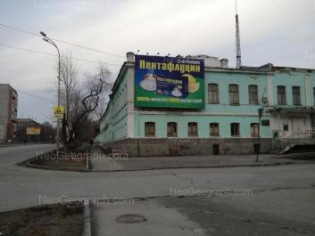На фото видно: Бажова улица, 164; Куйбышева улица, 60; Куйбышева улица, 115. Екатеринбург (Свердловская область)