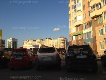 View to: Radischeva street, 33; Sakko i Vantsetti street, 97 (Тихвин); Sakko i Vantsetti street, 99 (Тихвин). Yekaterinburg (Sverdlovskaya oblast)