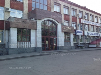 View to: Kosmonavtov avenue, 18/52. Yekaterinburg (Sverdlovskaya oblast)