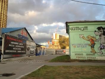 На фото видно: Челюскинцев улица, 44. Екатеринбург (Свердловская область)