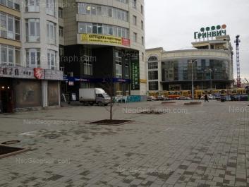 Екатеринбург вайнера займы частный займ как не попасть на мошенников