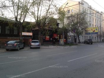 View to: Belinskogo street, 6А; Belinskogo street, 6Б; Malisheva street, 74 (отель Екатеринбург-Центральный). Yekaterinburg (Sverdlovskaya oblast)