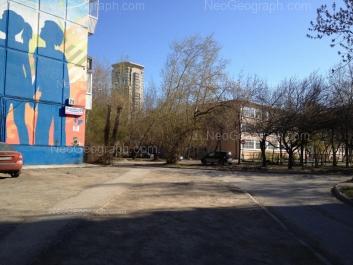 View to: Posadskaya street, 71; Posadskaya street, 75 (Школа №141). Yekaterinburg (Sverdlovskaya oblast)