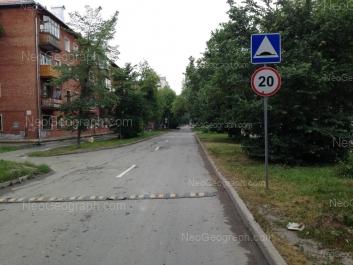 View to: Izbirateley street, 67. Yekaterinburg (Sverdlovskaya oblast)