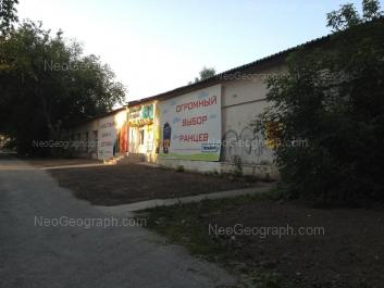 На фото видно: Комсомольская улица, 73. Екатеринбург (Свердловская область)