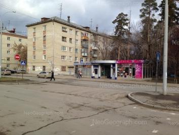На фото видно: Латвийская улица, 22 (Центральная городская клиническая больница №1, поликлиника №2). Екатеринбург (Свердловская область)