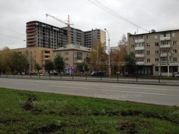 View to: Mashinnaya street, 3; Mashinnaya street, 7; Mashinnaya street, 11. Yekaterinburg (Sverdlovskaya oblast)