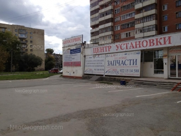 На фото видно: Шефская улица, 93 к1; Шефская улица, 93 к2; Шефская улица, 97. Екатеринбург (Свердловская область)