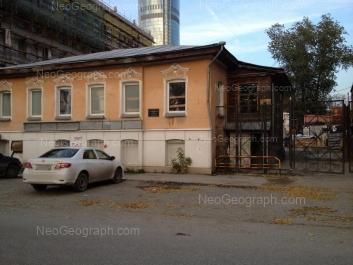 View to: Gogolya street, 7. Yekaterinburg (Sverdlovskaya oblast)