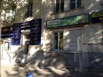 На фото видно: Первомайская улица, 77. Екатеринбург (Свердловская область)