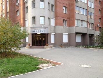 На фото видно: Фролова улица, 29. Екатеринбург (Свердловская область)