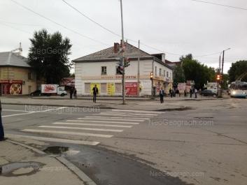View to: Kommunisticheskaya street, 101 (Курико, магазин). Yekaterinburg (Sverdlovskaya oblast)