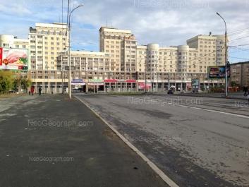 На фото видно: Татищева улица, 90. Екатеринбург (Свердловская область)