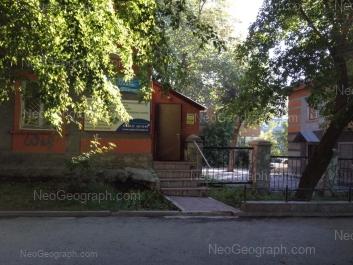View to: Akademicheskaya street, 1; Gagarina street, 3; Gagarina street, 5Б; Gagarina street, 5. Yekaterinburg (Sverdlovskaya oblast)
