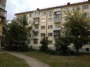 View to: Belorechenskaya street, 3А. Yekaterinburg (Sverdlovskaya oblast)