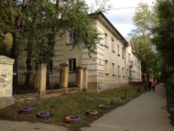 На фото видно: Гагарина улица, 57. Екатеринбург (Свердловская область)