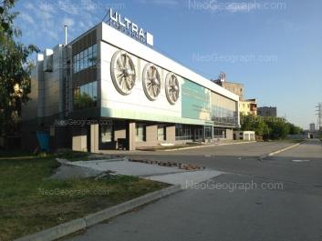 На фото видно: Космонавтов проспект, 29Г (Фитнес-клуб ULTRA Family Fitness). Екатеринбург (Свердловская область)