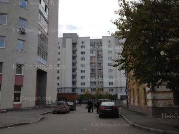 На фото видно: Крауля улица, 2; Крылова улица, 35. Екатеринбург (Свердловская область)