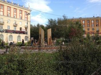 На фото видно: Баумана улица, 2; Краснофлотцев улица, 2. Екатеринбург (Свердловская область)
