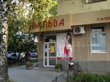 На фото видно: Сулимова улица, 55. Екатеринбург (Свердловская область)