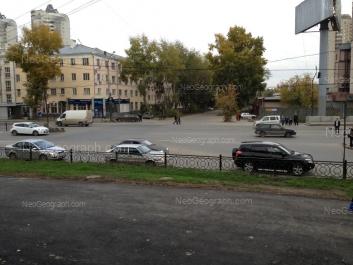 На фото видно: Челюскинцев улица, 60. Екатеринбург (Свердловская область)