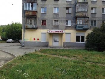 View to: Iliicha street, 71А. Yekaterinburg (Sverdlovskaya oblast)