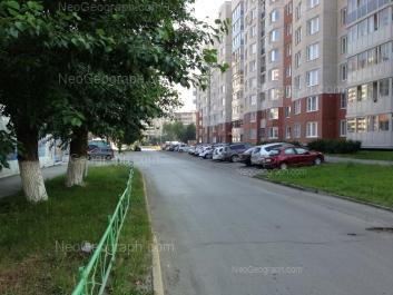 View to: Kalinina street, 22; Uralskikh Rabochikh street, 14. Yekaterinburg (Sverdlovskaya oblast)