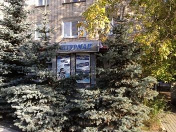 View to: Studencheskaya street, 64. Yekaterinburg (Sverdlovskaya oblast)