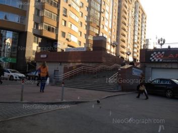 View to: Sheikmana street, 75. Yekaterinburg (Sverdlovskaya oblast)