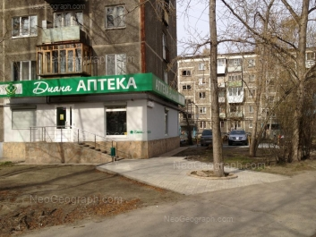 View to: Posadskaya street, 50; Posadskaya street, 52. Yekaterinburg (Sverdlovskaya oblast)