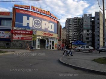 View to: 8 Marta street, 185/5; 8 Marta street, 185; 8 Marta street, 185/2. Yekaterinburg (Sverdlovskaya oblast)