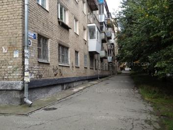View to: Otdelniy lane, 5А. Yekaterinburg (Sverdlovskaya oblast)