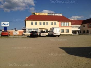 View to: Cherniyakhovskogo street, 92. Yekaterinburg (Sverdlovskaya oblast)