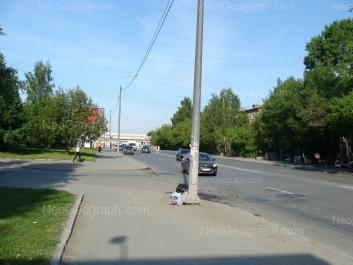View to: Furmanova street, 122. Yekaterinburg (Sverdlovskaya oblast)