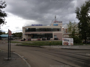 На фото видно: Хасановская улица, 2. Екатеринбург (Свердловская область)