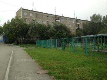 View to: Parnikovaya street, 22. Yekaterinburg (Sverdlovskaya oblast)