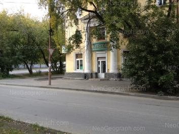 улица Гагарина, 17, Екатеринбург