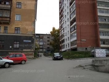 View to: Kirova street, 7; Kirova street, 9; Siniyaeva street, 8. Yekaterinburg (Sverdlovskaya oblast)