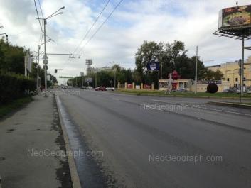 View to: Repina street, 5 (Центральный стадион). Yekaterinburg (Sverdlovskaya oblast)