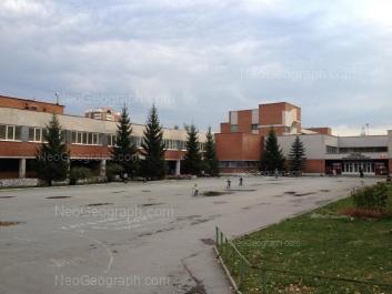 На фото видно: Космонавтов проспект, 26. Екатеринбург (Свердловская область)