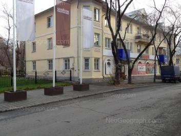 View to: Khomiyakova street, 12. Yekaterinburg (Sverdlovskaya oblast)