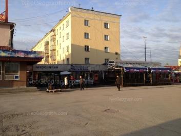 На фото видно: Челюскинцев улица, 29. Екатеринбург (Свердловская область)