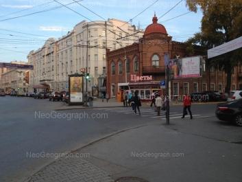 View to: Malisheva street, 74 (отель Екатеринбург-Центральный); Malisheva street, 76; Rozi Luksemburg street, 1 (Сверд. областной кожно-венерологический диспансер). Yekaterinburg (Sverdlovskaya oblast)