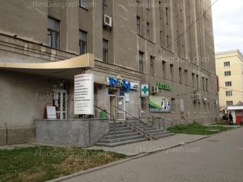 View to: Lunacharskogo street, 134; Lunacharskogo street, 136. Yekaterinburg (Sverdlovskaya oblast)